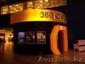 3D Cinema-360 градусов Кызылорда
