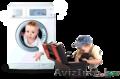 Ремонт стиральных машин АВТОМАТ!!! Запчасти!