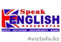 Speak English Kazakhstan