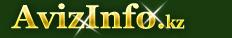 Продам трубы 508 720 1020 в Кызылорде, продам, куплю, металлы и изделия в Кызылорде - 1665811, kyzylorda.avizinfo.kz